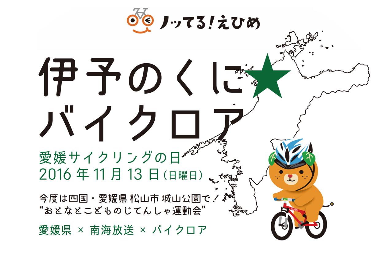 iyo-logo