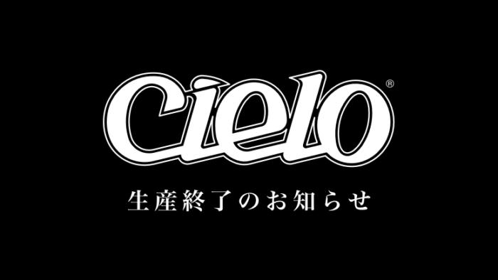 i-miss-cielo-700x394
